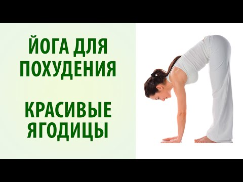 3 Упражнения для Красивых Ягодиц