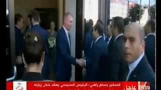 وصول الرئيس السيسي إلى سوتشي الروسية