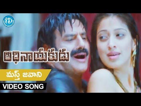 Adhinayakudu Full Songs   Mast Jawani Song   Balakrishna, Lakshmi Rai  Kalyani Malik
