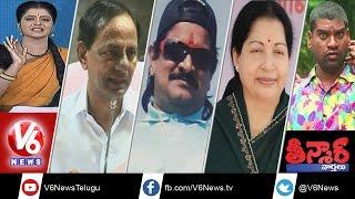 Teenmaar News : CPI Narayana Challenges Venkaiah Naidu ; U..