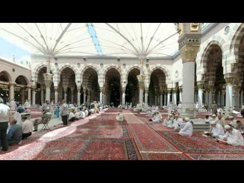 القرآن الكريم : سورة الزخرف Quran Translation -Ghamdi: Az-Zukhruf : 43