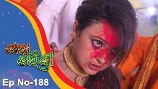 Tara Tarini | Full Ep 188 | 12th June 2018 | Odia Serial - TarangTV