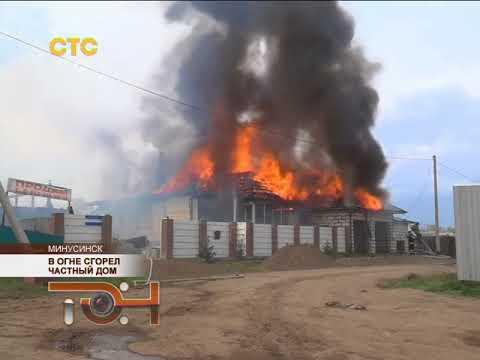 В огне сгорел частный дом