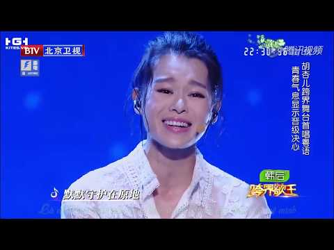 [Vietsub + Kara] May Mắn Nhỏ Bé (小幸運) - Hồ Hạnh Nhi (胡杏兒)