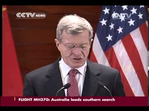 New US ambassador Max Baucus meets the press in Beijing