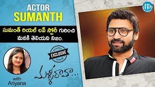 Malli Raava Actor Sumanth Exclusive Interview