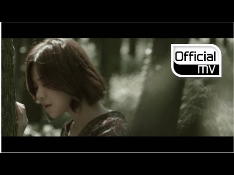 Even you don't love me(사랑하지 않아도)