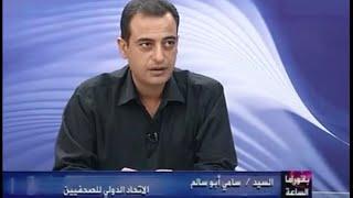 الصفحي سامي أبو سالم يتحدث عن أساليب وأهمية السلام ...