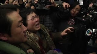 Mother Reacts to News Son is on Missing Plane