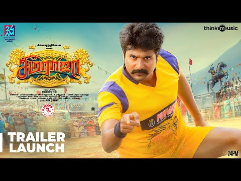 Seemaraja Trailer Launch Event