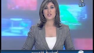 Boutef et Sellal ont disparu de l'ENTV !