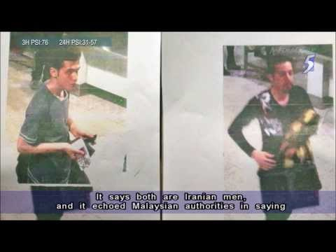 Iranian people smuggling link as Malaysia jet search widens - 11Mar2014