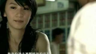 Tui Hou 退后 Retreat Jay Chou
