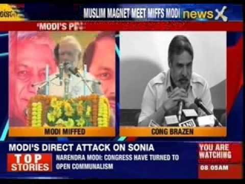 Narendra Modi's direct attack on Sonia Gandhi