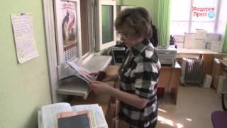Анкета На Загранпаспорт Для Несовершеннолетних Старого Образца - Руководства, Инструкции, Бланки