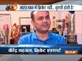 India vs Pakistan not only a cricket match but also a matter of pride: Virender Sehwag