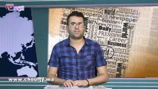 شوف الصحافة : ولد لفشوش جديد يخرب ممتلكات عامة بمراكش بسيارة فيراري | شوف الصحافة
