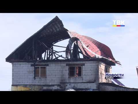 Пожар в Бердске: семья осталась без гаража и без крыши над головой, хозяин дома получил ожоги