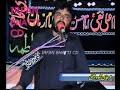 Zakir Syed Najam Shah Mosaib Shahzada Qasim Hilla Majlis 3 Nov 2011 At Notak