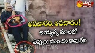 Minister Kamineni Srinivas's Sabarimala visit stokes contr..