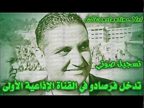 CRB vs CSC coupe d'Algérie : Le président du CSC Fersado Yacine à la radio