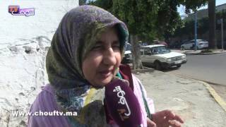 نسولو الناس:شوفو أشنو كيمتل 8 مارس للنساء المغربيات | نسولو الناس