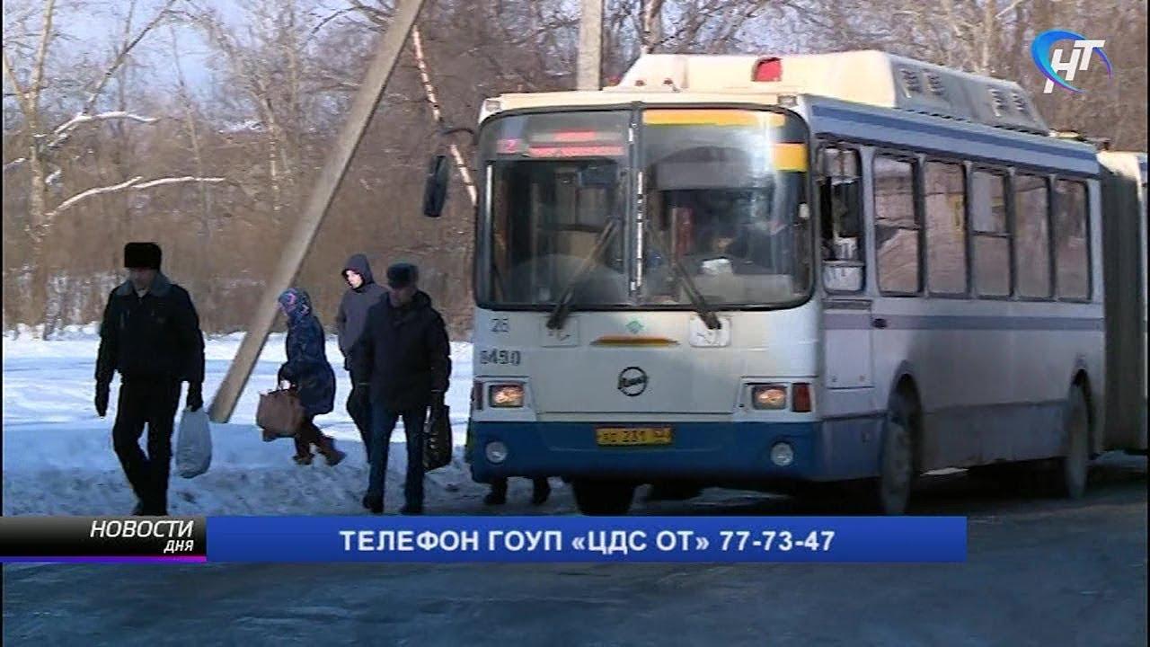 воркута расписание автобуса 101