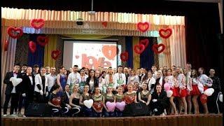 Святковий концерт до Дня усіх закоханих у Харківському національному університеті