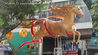 Horse Shaped Lanterns At Chinatown, Singapore Chinese New