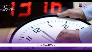 بالفيديو..زيدو ساعة في هذا التاريخ   |   بــووز