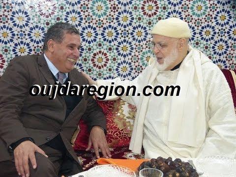 فيديو وصور..تفاصيل زيارة أخنوش وزير الفلاحة لشيخ الطريقة البودشيشية