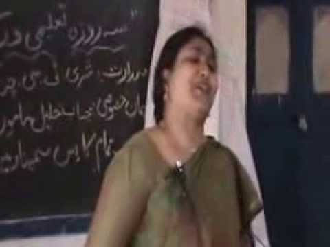 Dr Fouzia Choudhary's Speech in Urdu Teacher's ke lie seminar