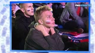 RAPINFO - ЕВРО-2012: Россия - Греция