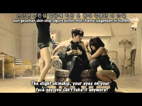HyunSeung &amp; Hyuna - Trouble Maker MV [English subs + Romanization + Hangul] HD