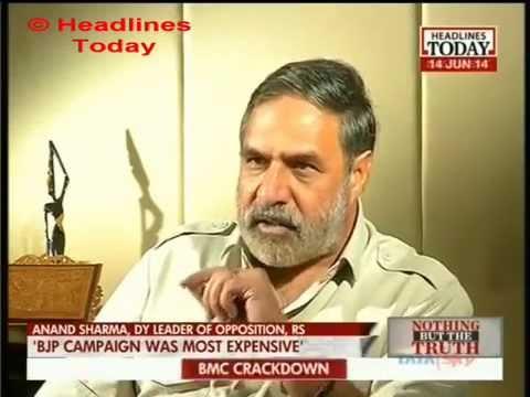 H T N B T T Anand Sharma 14 6 2014