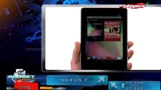 Review of Nexus 7 | Gadget Box