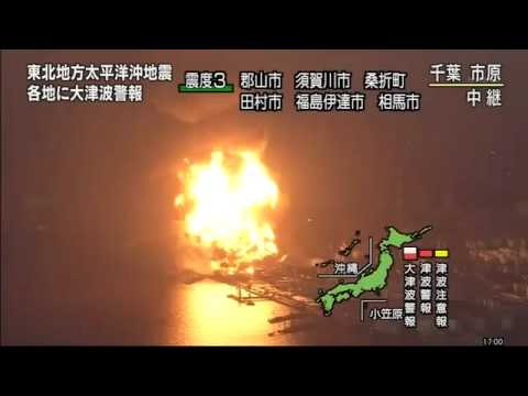 Japan Earthquake Ichihara Oil Refinery Raging Fire.flv