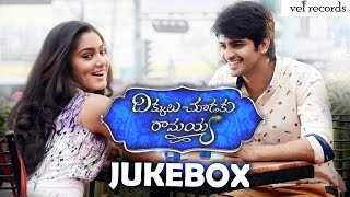 Dikkulu Choodaku Ramayya | Jukebox
