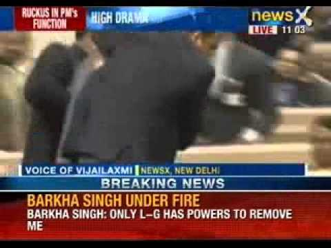 Breaking News: Ruckus at PM's function: Prime Minister Function disrupted at Vigyan Bhawan - NewsX
