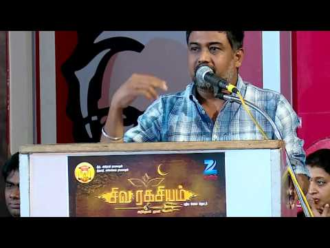 Director Lingusamy at Siva Ragasiyam Mega Serial Launch - PRESS MEET