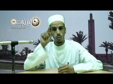 آداب المسلم في شهر رمضان 4 – محمد أكرام