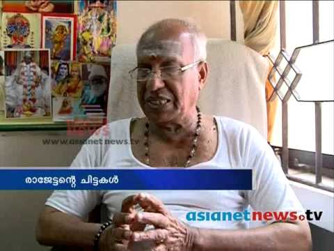 Kerala Election 2014:O Rajagopal's day routine before election campaign