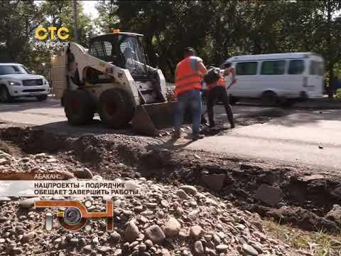 Нацпроекты - подрядчик обещает завершить работ