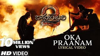Oka Praanam Full Song With Lyrics