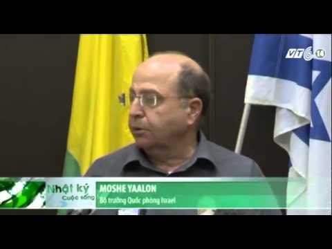 VTC14_Israel mở các cuộc tấn công lớn nhằm vào các mục tiêu của phong trào hồi giáo Hamas