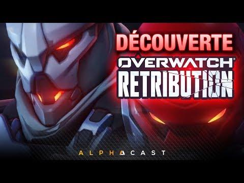 Overwatch Retribution DISPO ! ► Découverte en avant-première