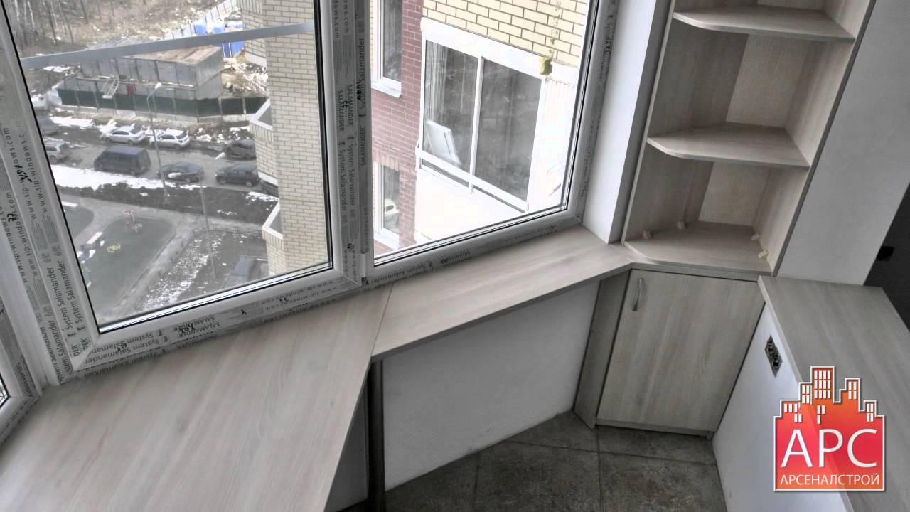 Дизайн балкона в доме п44т фото..