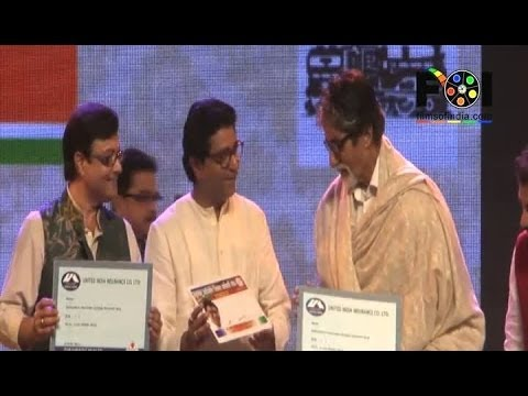 Raj Thackeray And Amitabh Bachchan Bury The Hatchet