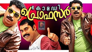 "Malayalam Full Length Comedy Movie ""Comedy Professor"