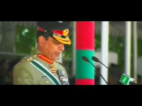 COAS address on the occasion of 123rd PMA Long Course Passing out Parade